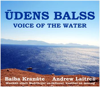 Ūdens Balss. CD formāts 1